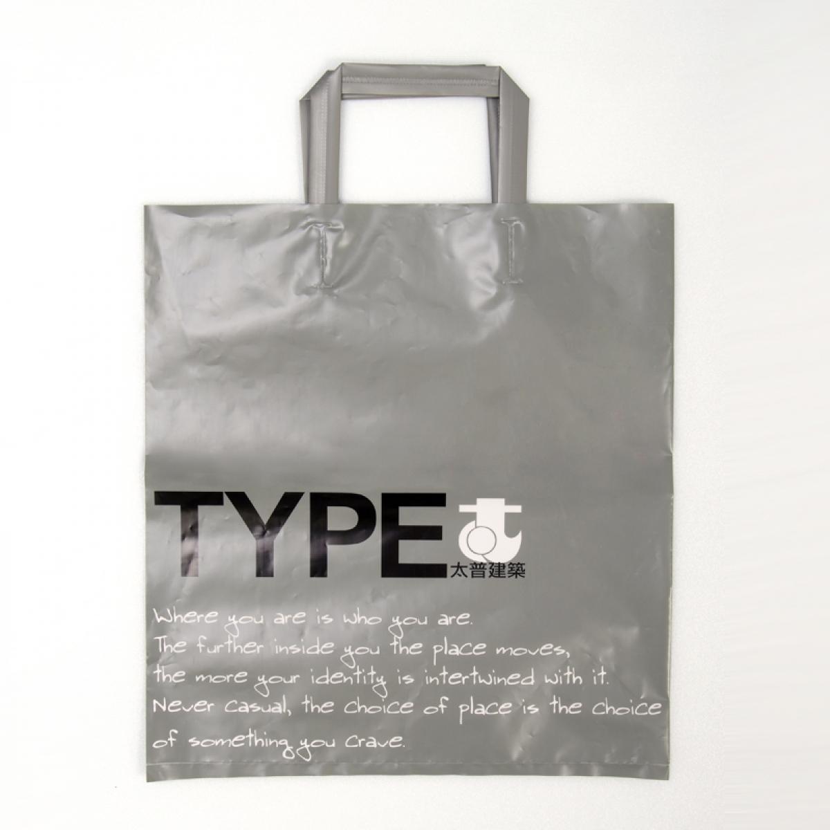 HDPE軟條提把袋